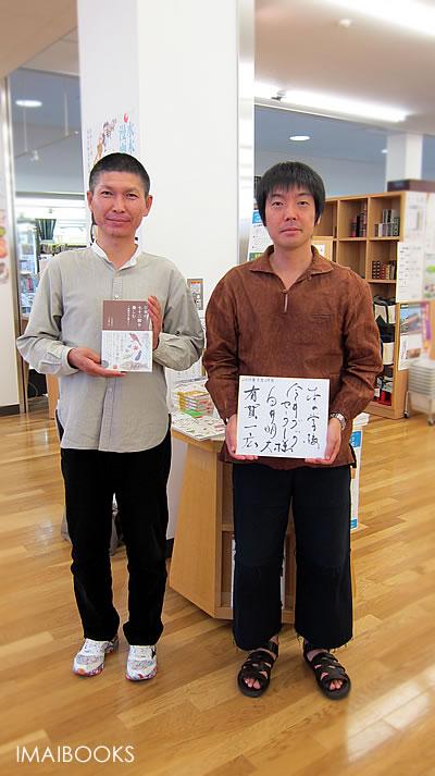 日本の七十二候を楽しむ おはなし会&サイン会 レポート 10