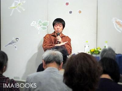 日本の七十二候を楽しむ おはなし会&サイン会 レポート 4