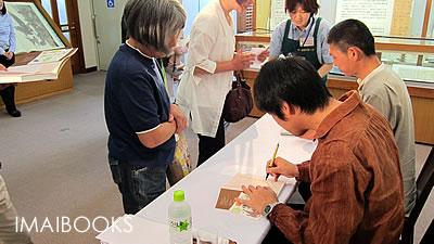 日本の七十二候を楽しむ おはなし会&サイン会 レポート 8