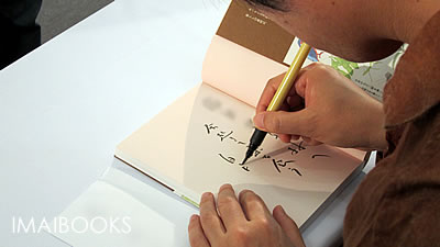 日本の七十二候を楽しむ おはなし会&サイン会 レポート 9