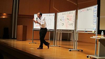 藤原和博さん講演会 in 米子 レポート 4