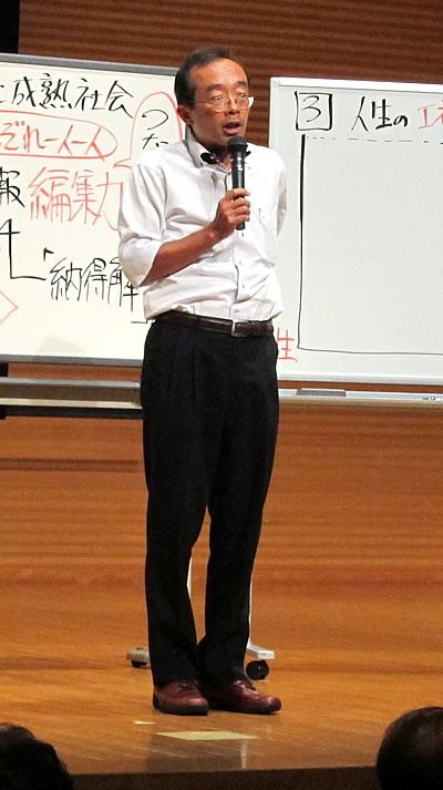 藤原和博さん講演会 in 米子 レポート 6