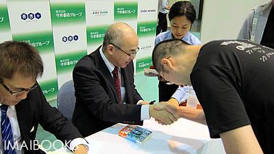 百田尚樹先生 講演会レポート 5