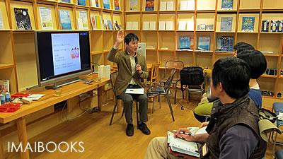 隠岐ノ島海士町《巡の環》代表 阿部裕志さん 『僕たちは島で、未来を見ることにした』発刊記念トークイベント ~未来に向かって発酵中~ レポート 3