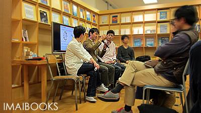 隠岐ノ島海士町《巡の環》代表 阿部裕志さん 『僕たちは島で、未来を見ることにした』発刊記念トークイベント ~未来に向かって発酵中~ レポート 5