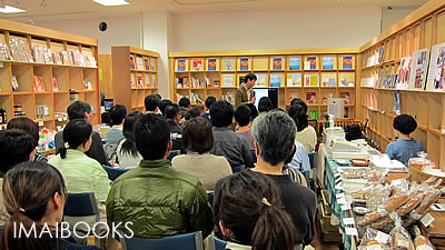 隠岐ノ島海士町《巡の環》代表 阿部裕志さん 『僕たちは島で、未来を見ることにした』発刊記念トークイベント ~未来に向かって発酵中~ レポート 6