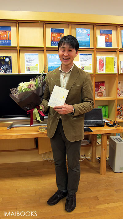 隠岐ノ島海士町《巡の環》代表 阿部裕志さん 『僕たちは島で、未来を見ることにした』発刊記念トークイベント ~未来に向かって発酵中~ レポート 7