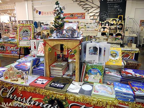 クリスマスマーケット写真1(仕掛け絵本)