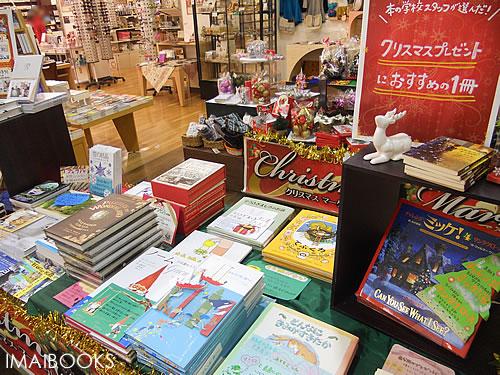 クリスマスマーケット写真3(スタッフおすすめ)