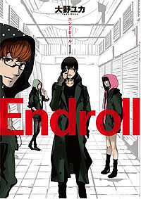 endroll200
