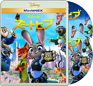 zootopia_movienex